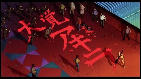Akira-Screencap-akira-13827917-1920-1080
