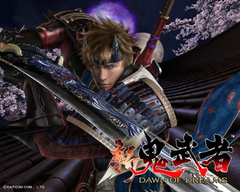 onimusha dawn dreams