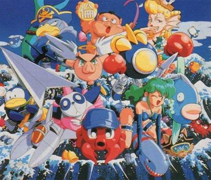 600full-gokujo-parodius!-media