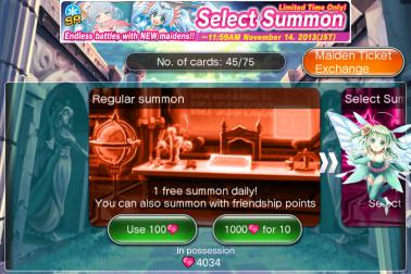 Acces a l'echange de point amitier contre des cartes