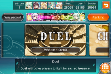 Espace duel