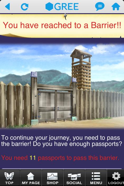 barrière à franchir à l'aide de passeport