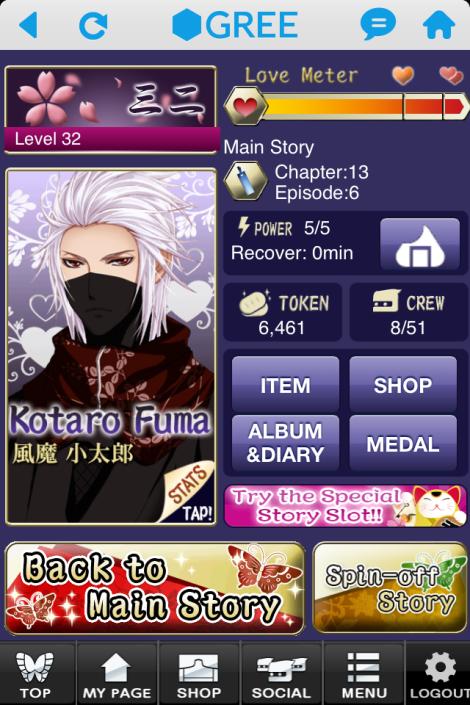 statut du ninja+menu