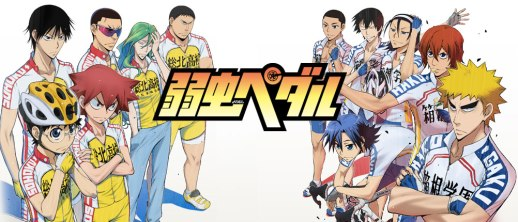 Yowamushi Pedal wallpaper