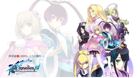 ar_tonelico_iii_wallpaper_2-HD