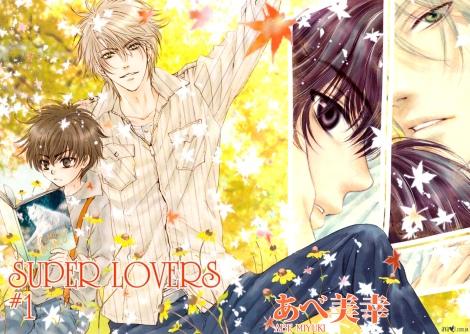 Super.Lovers.full.1001926