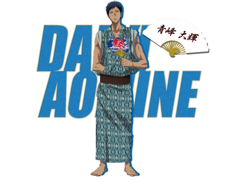 Aomine.Daiki.full.1810621