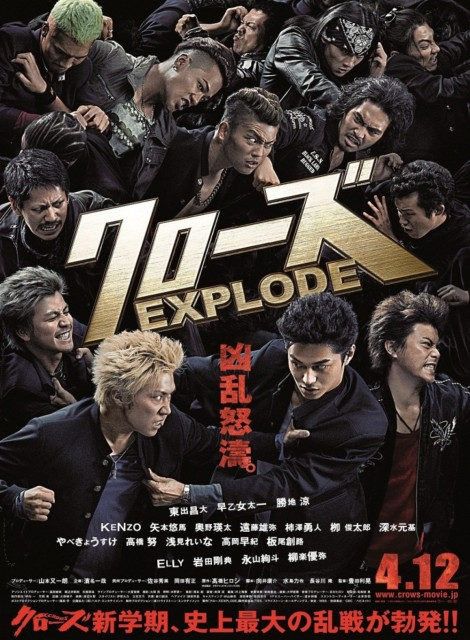 Crows_Explode