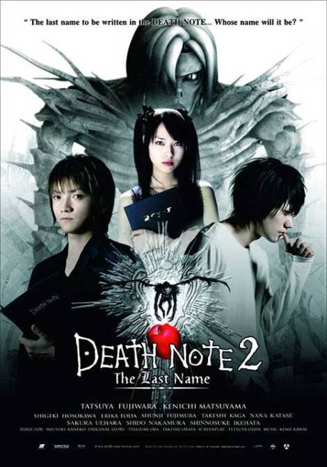 death_note_2_the_last_name_193791