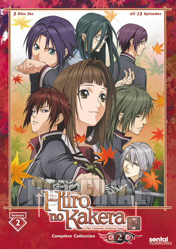 hiiro-no-kakera-complete-second-season