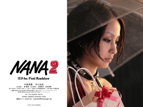 mika-nakashima-interpreta-nana-osaki-in-nana-2-113707