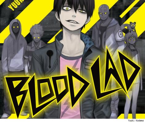 yuuki-kodama---blood-lad---top