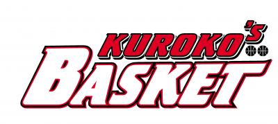 kurokosbasket_logo_400x200