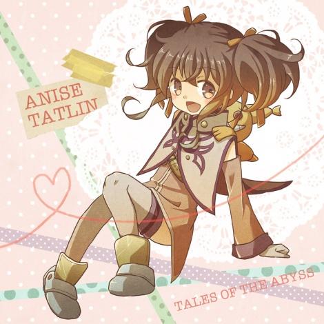 Anise.Tatlin.full.1120712