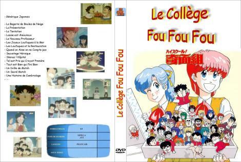 cov-1278-le-college-fou-fou-fou-integrale-custom-francais