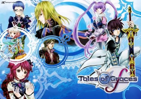 tales-of-graces-f-2704971