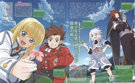 tales.of.symphonia.full.80451