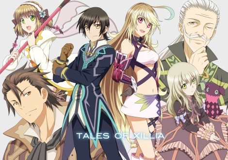Tales.of.Xillia.full.760647