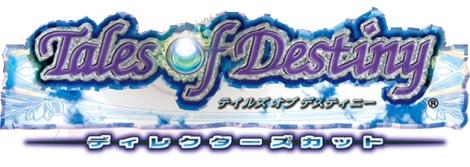 Tales_of_Destiny_2006_logo