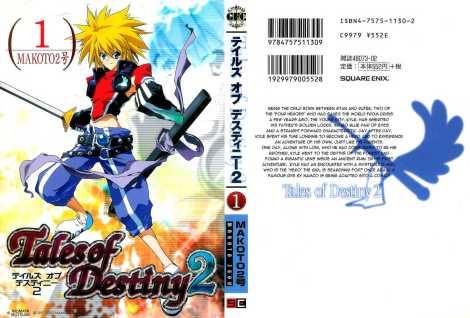 Tales_of_Destiny_2_v01_ch00_p000