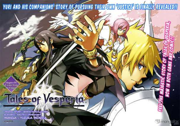 tales_of_vesperia_ch01_p02_03