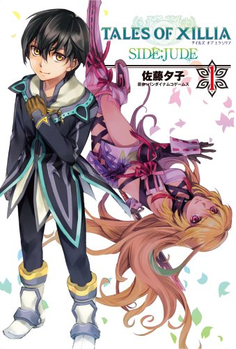 tales_of_xillia_-_side_jude_1406