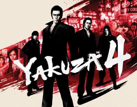 Yakuza-4-Review