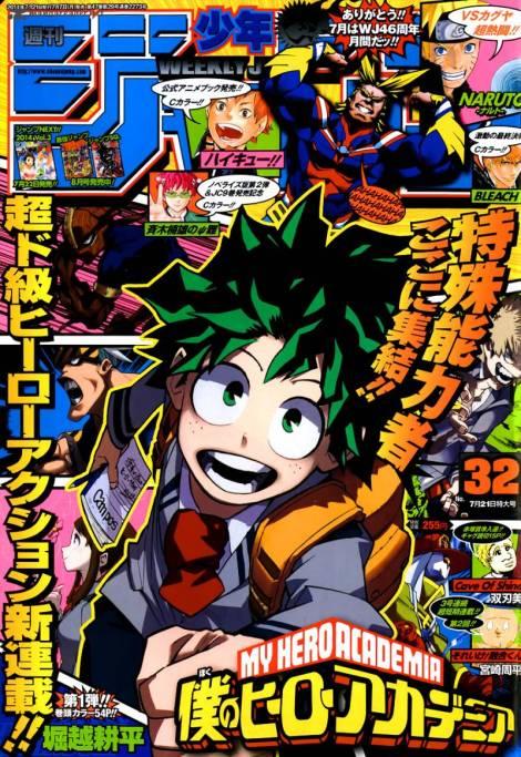 boku-no-hero-academia-5261835