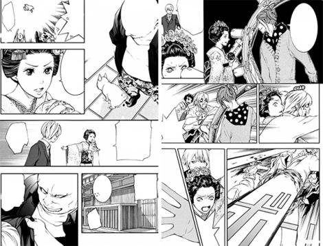 reversal-manga-extrait-008