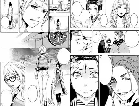 reversal-manga-extrait-009